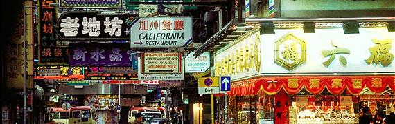 london-to-hong-kong
